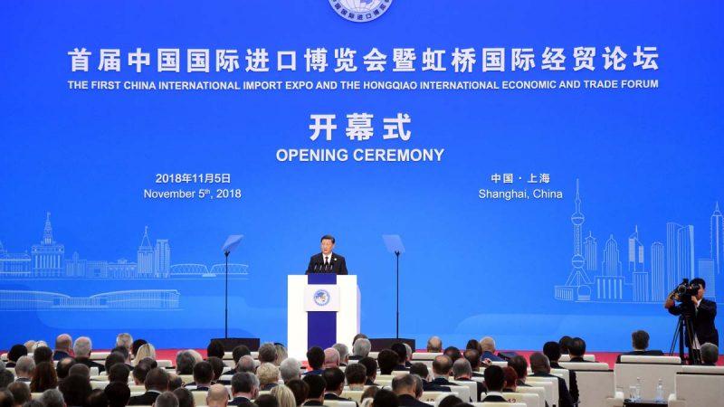 上海進博會無外國政要出席 習近平僅視頻致詞