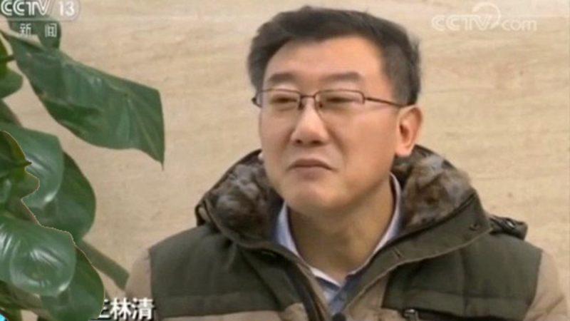 """袁斌:王林清 这个""""窃贼""""不寻常!"""