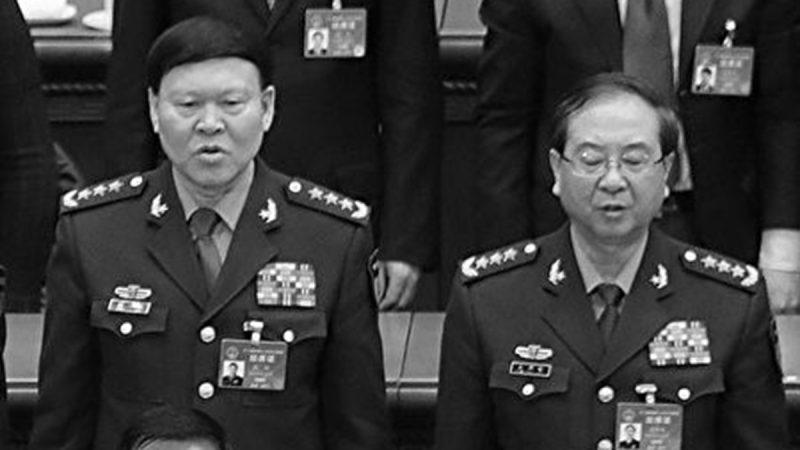美媒:房峰輝被判無期 官媒迴避兩大疑問