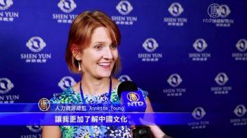 神韻悉尼首演 主流精英讚賞恢復中國傳統文化