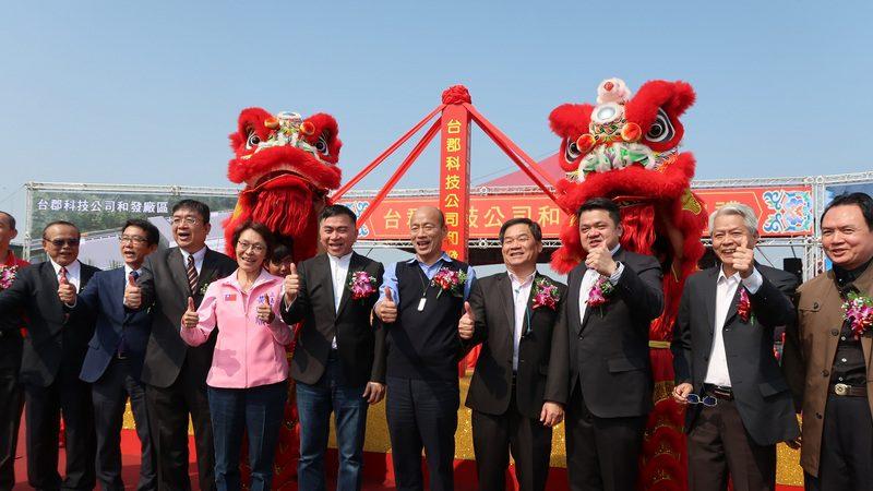 企业投资台湾动起来 苹果链、传产都加码