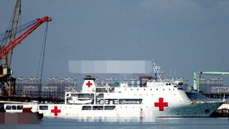 備戰打仗?中共海軍批量建醫院船惹議