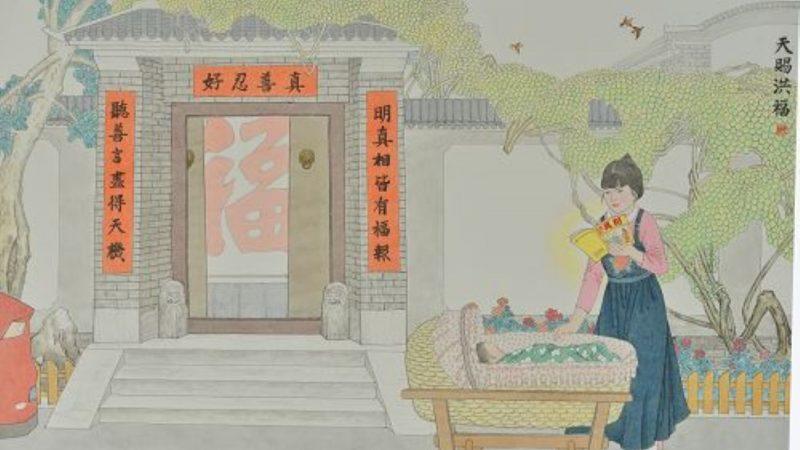 """贴""""真善忍""""对联入冤狱 江汉泉被迫害离世"""