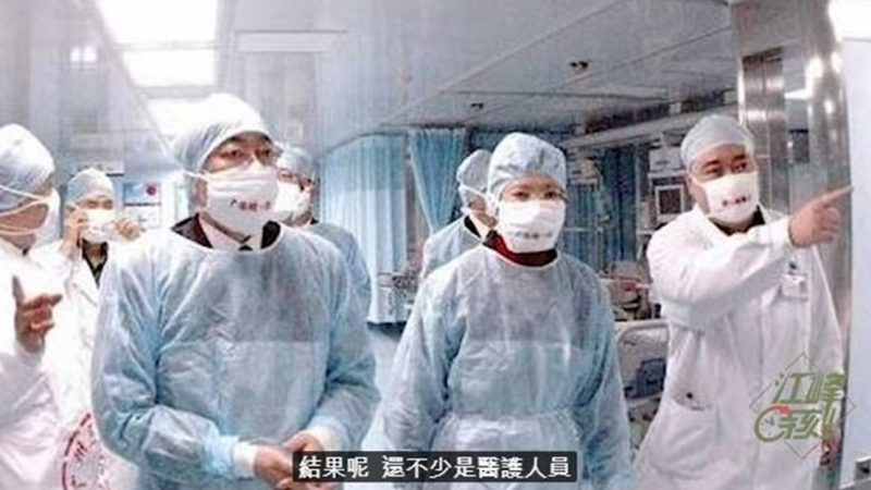 """【江峰时刻】萨斯病叫""""非典""""不为人知的原因与瘟疫背后的黑手"""
