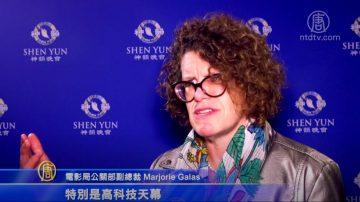 電影管理局副總裁 支持神韻恢復傳統