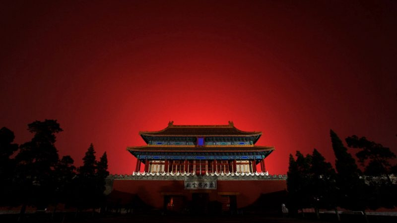中國巨變引恐慌? 紅二代齊聚挺習透玄機