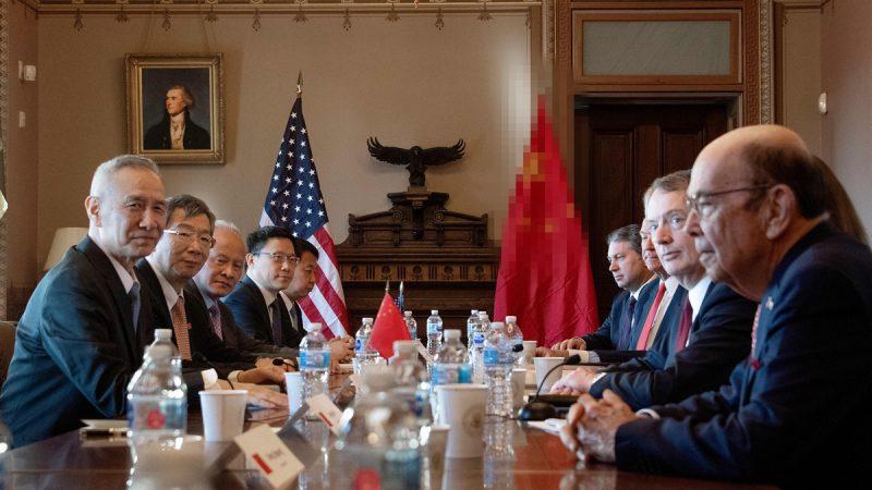 横河:美中贸易谈判最后一搏?