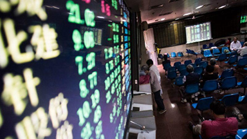 中国股汇急挫 官媒噤声 内部禁令曝光
