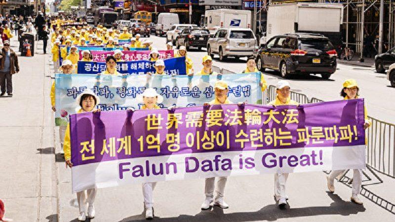 RFA:儘管受到打壓 法輪功在北朝鮮傳播