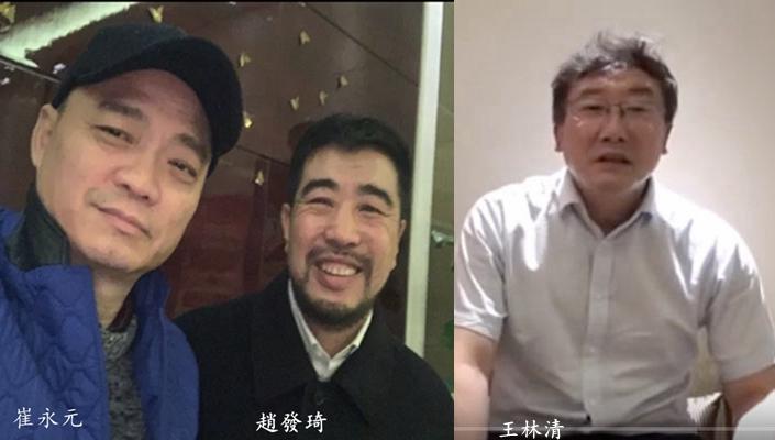 千亿矿权案原告赵发琦被查 崔永元发表声明
