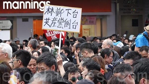 揭祕香港「送中」突變內幕及背後黑手