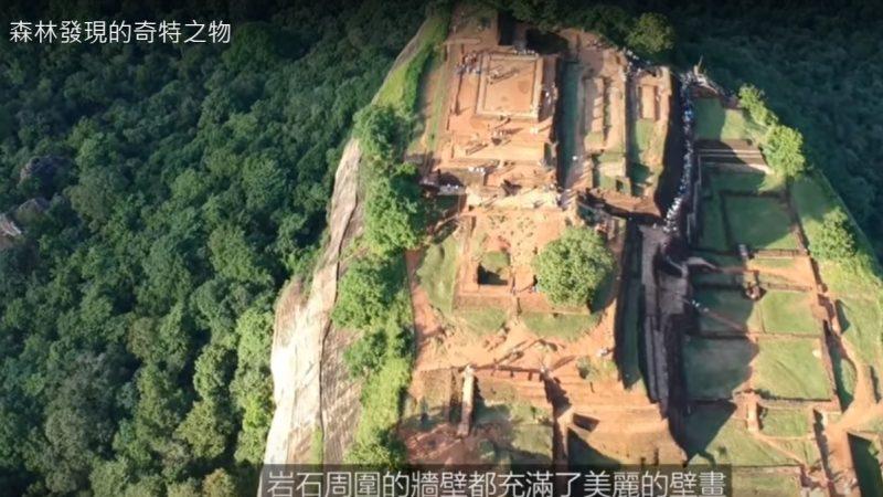 森林奇特之物 古代宫殿(视频)
