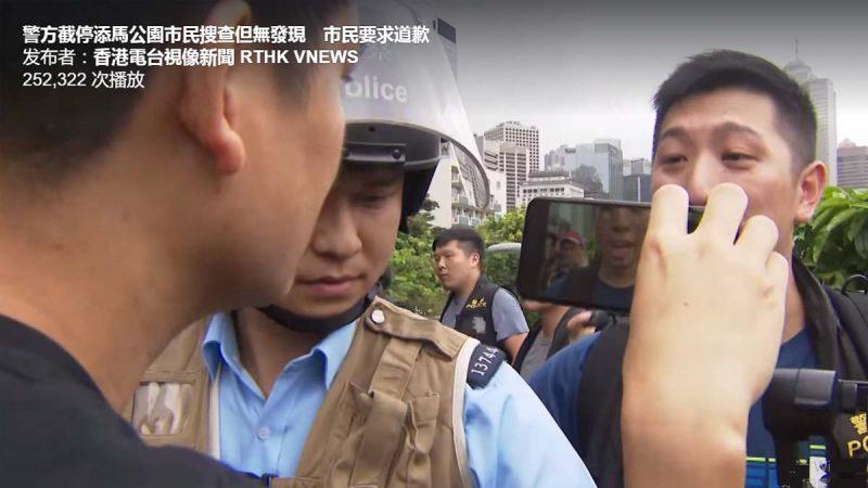 添马公园港警身份惹疑 议员追索警员证无人出示(视频)