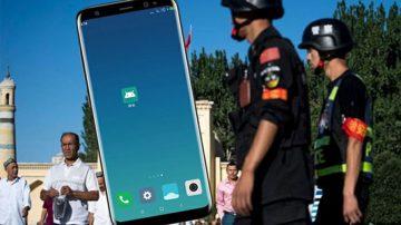 中国国产手机系统沦为中共监控工具