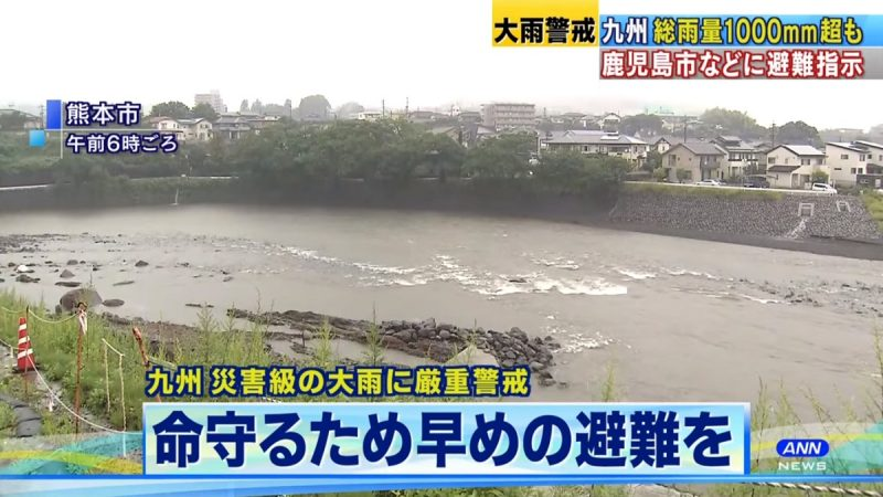 九州豪雨成灾 鹿儿岛、雾岛逾70万居民急撤