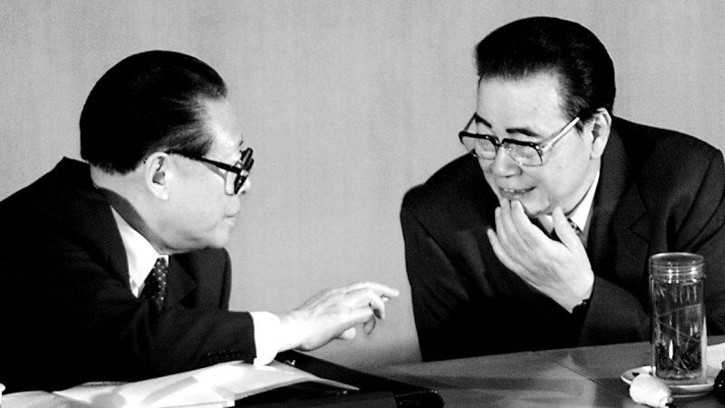 解密:江澤民提心掉膽 緊盯台上台下六個人