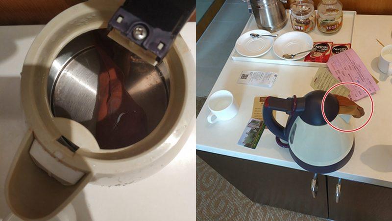 廣西男入住五星酒店 燒水壺內喝出襪子