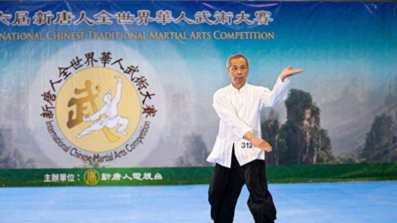 组图一:武术大赛南方拳术组复赛选手风采
