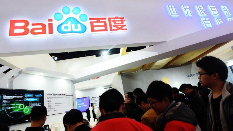 陳思敏:中共專政70年中國人均收入增59倍背後