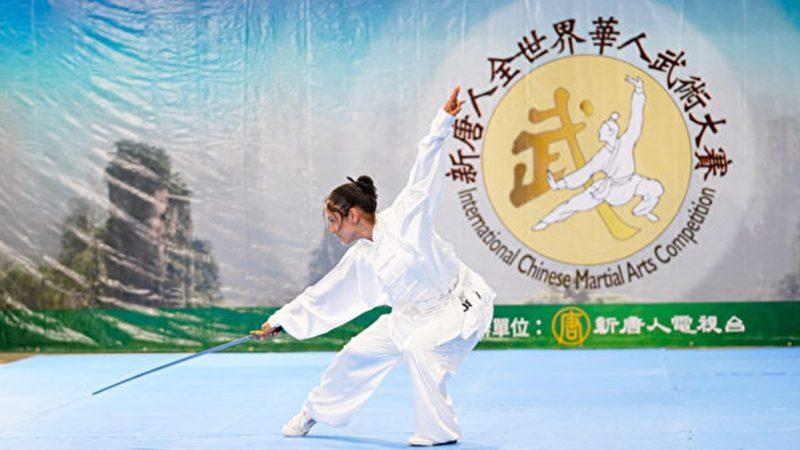 组图二:武术大赛复赛女子拳术及器械组风采