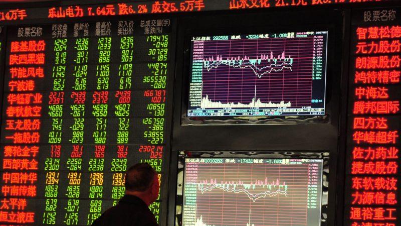 被中国股市套牢的人和赌徒有什么区别?