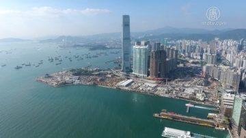 【熱點互動】中共推深圳「示範區」 做給香港看?