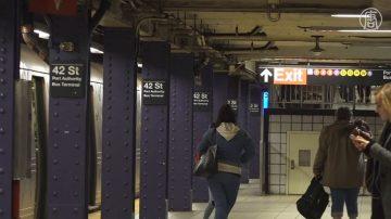 MTA开启$2.66亿工程 增强时代广场线路