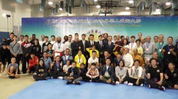 全世界武术大赛北美区初赛 继承传统弘扬武德