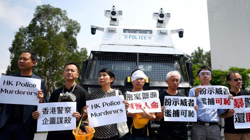 """港警混入人群挑起冲突 警务处承认有""""乔装""""行为"""