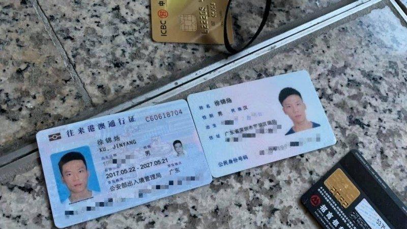 港机场又现无间道 疑公安伪装抗议者被识破(组图)