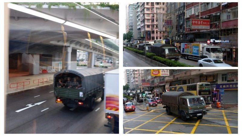 香港市區驚見大量中共軍車 港人憂清場鎮壓
