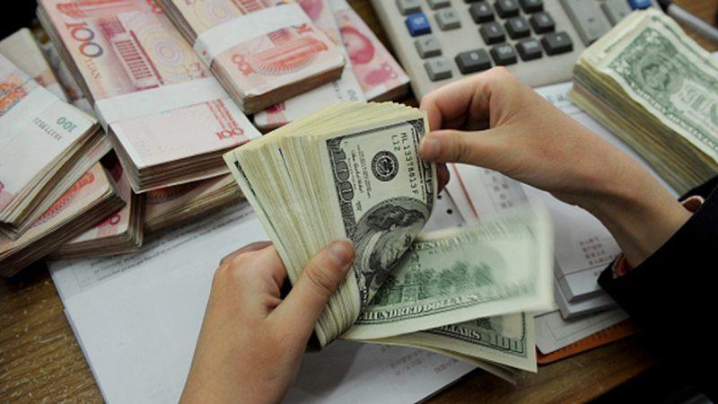 中共央行顾问换2万美元被拒 严控外汇超想像