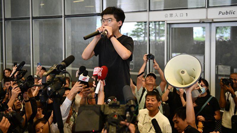 黄之锋:香港可能重演六四 不主张香港独立