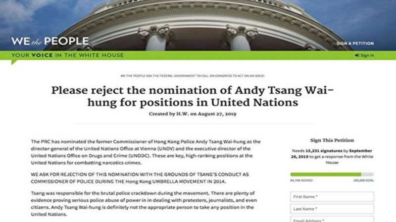 香港「禿鷹」奪聯合國要職?數萬人聯署抵制
