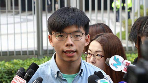 黄之锋竞选议员遇阻 疑北京当局作梗