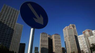 【禁聞】恆大債務危機 戳破全球最大資產泡沫?