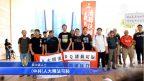 反释法游行8人判罪 民主派忧选择性起诉