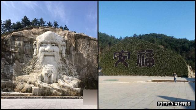 本土宗教也逃不過 中國最大老子山體雕像遭封蓋