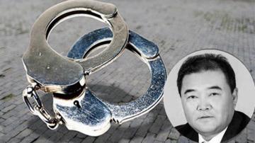 中信银行前行长落马 银行圈曾卷入2015年股灾