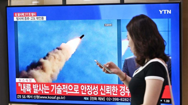 惊!朝鲜试射飞弹 日本侦测不到飞行轨迹