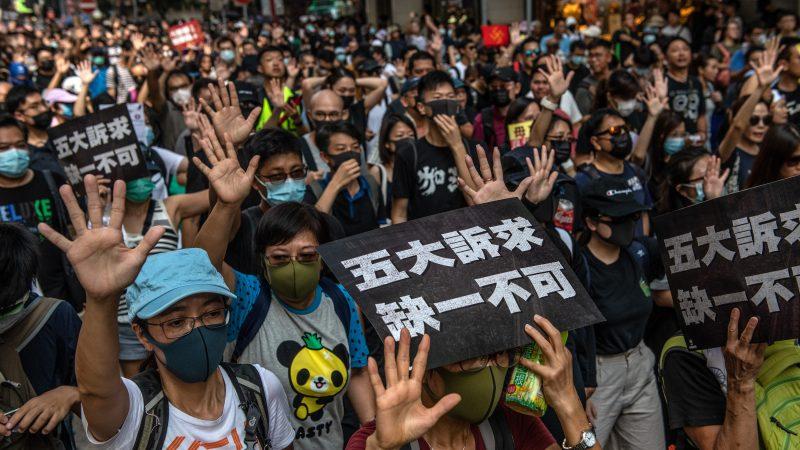 香港局勢持續動蕩 外媒:大量黃金正在流出