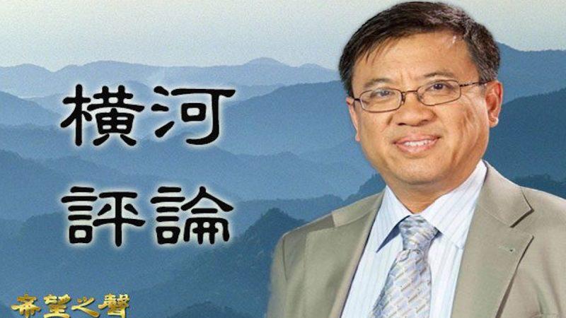 横河:抓主播扣记者是北京对澳媒体战吗