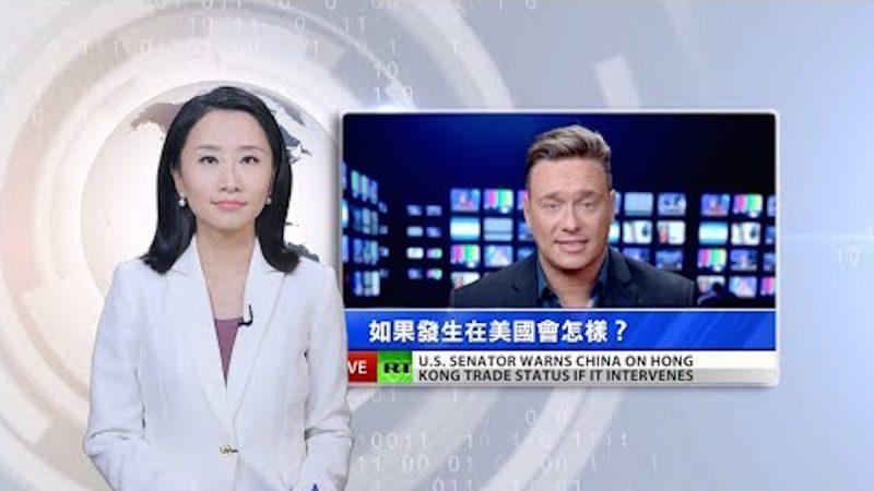 """【今日热点】如果香港""""反送中""""在美国爆发?联邦政府或有""""意外之举"""""""