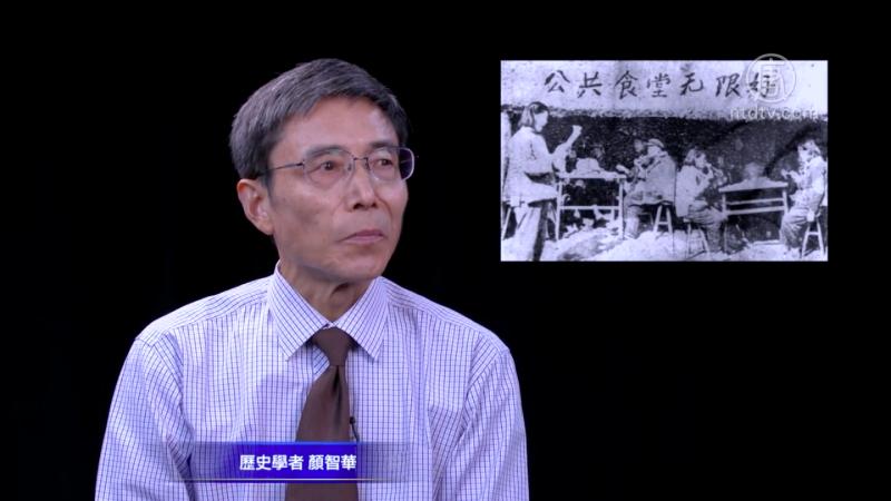 【晓天访谈】大跃进前奏 人民公社化运动的真相 中国特大饥荒60周年祭(四)