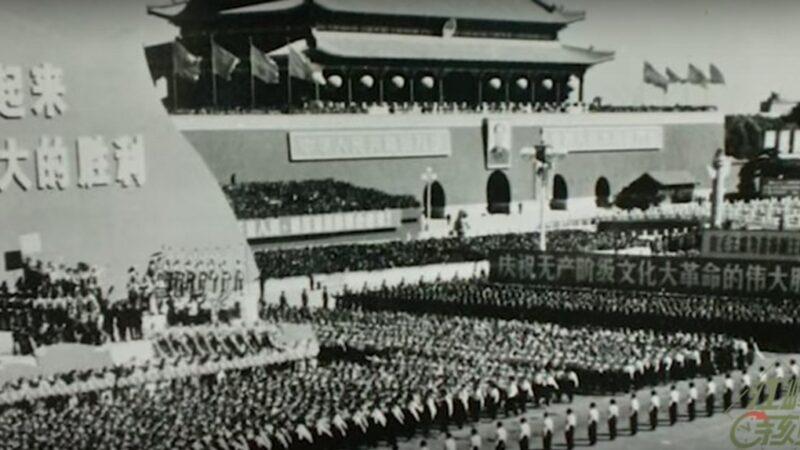 """【江峰时刻】70年民族劫难《四》1969年十一阅兵,真正的内部口号 """"七分钟撤离"""""""