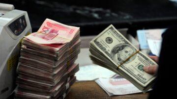 """中国800多地方政府成""""老赖"""" 天量地方债惹忧"""