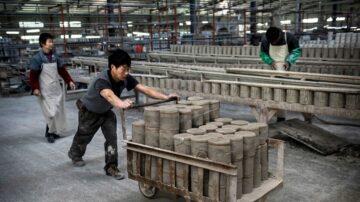 中共高估GDP增速 难掩经济严峻现实
