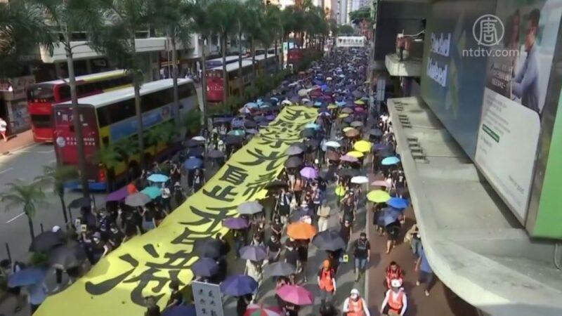 袁斌:《禁蒙面法》吓不住誓捍自由的香港人民