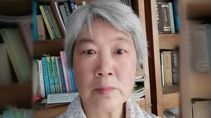 退休女教授轉港示威圖片 被脫光衣服拘留