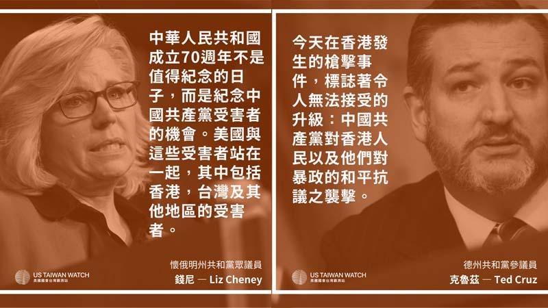美議員密集譴責港警開槍 香港人權法或壓倒性通過